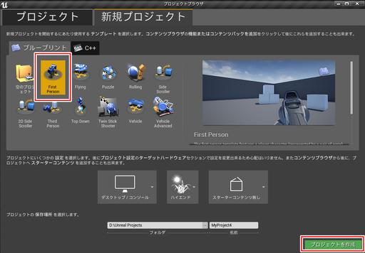 Unreal_Oculus01.jpg