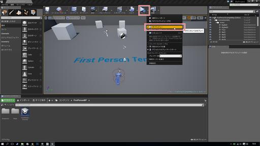 Unreal_Oculus02.jpg