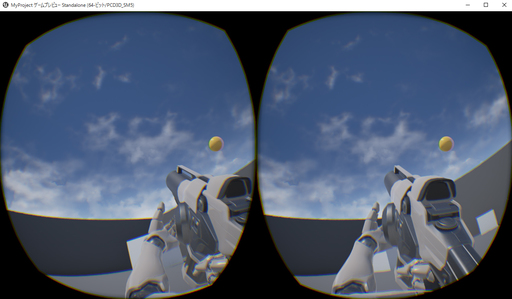 Unreal_Oculus03.jpg