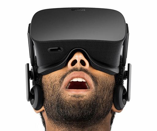 oculus001.jpg