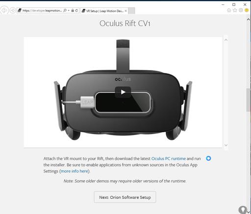 oculus_leap06.jpg